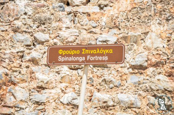 frourio-spinalogka-kriti