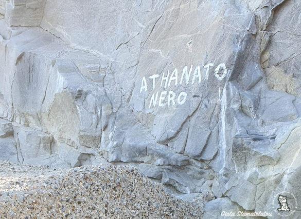 athanato-nero-2-ikaria
